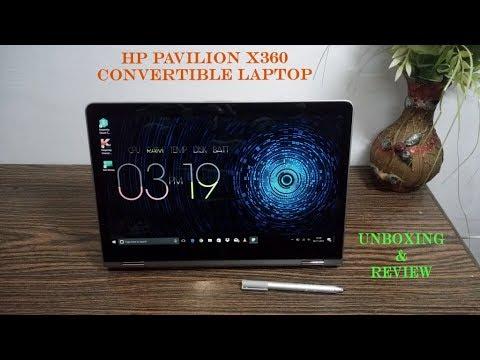 hp pavilion x360 review 2017