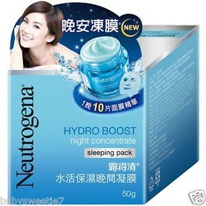neutrogena hydro boost night concentrate sleeping pack review