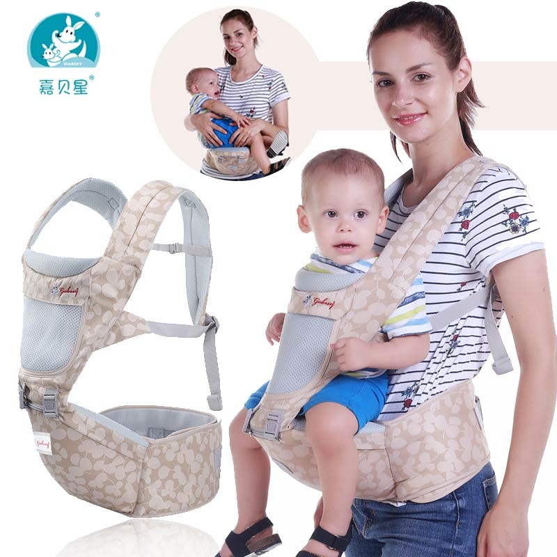 jerry baby hipseat carrier review