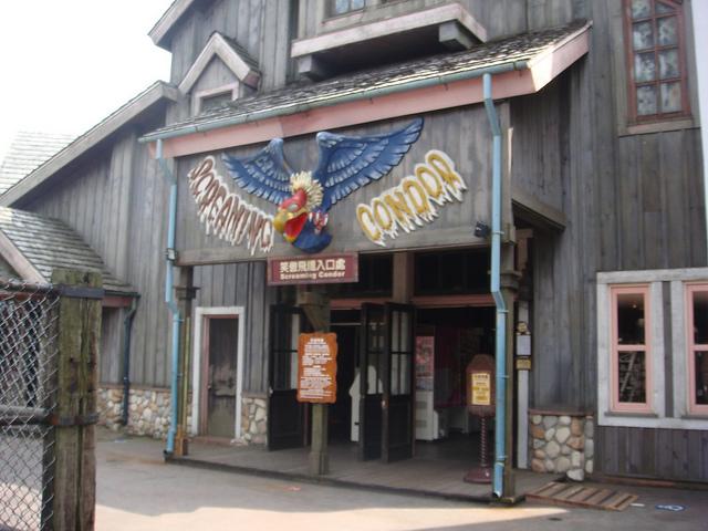 leofoo village theme park review