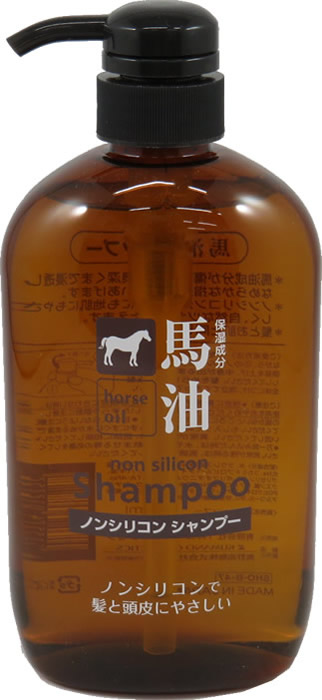 kumano yushi horse oil shampoo review