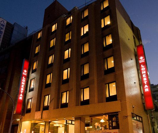 shinjuku city hotel nuts review