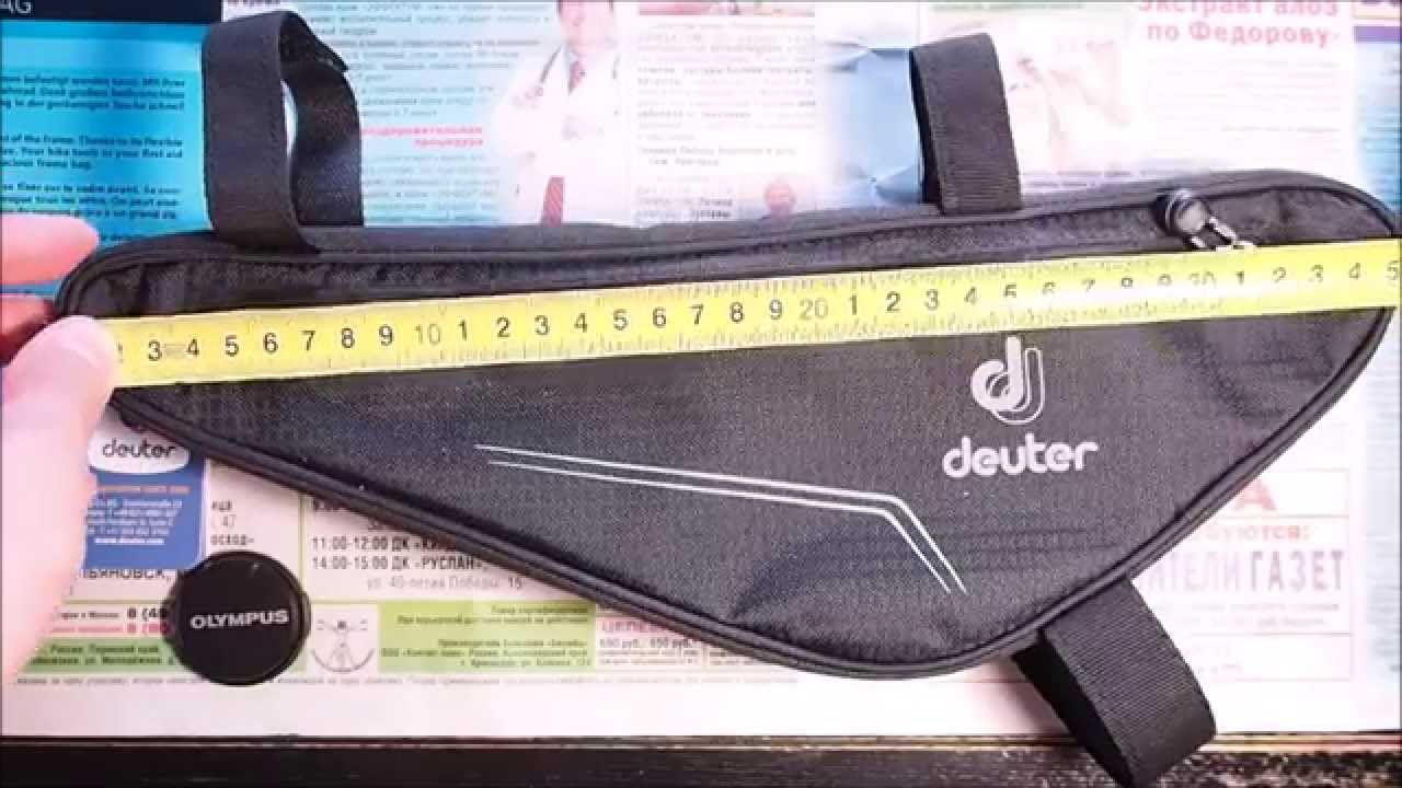 deuter front triangle bag review