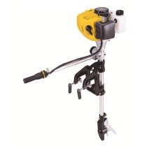 best small outboard motor reviews