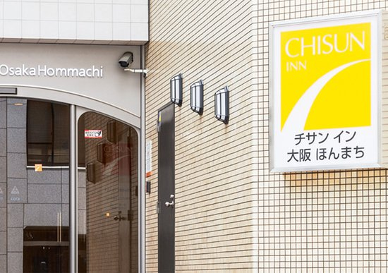 chisun inn osaka hommachi review