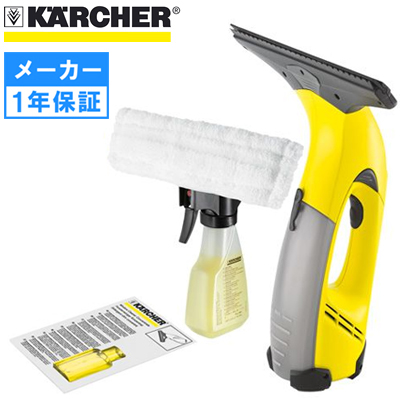 karcher wv70 window vacuum review