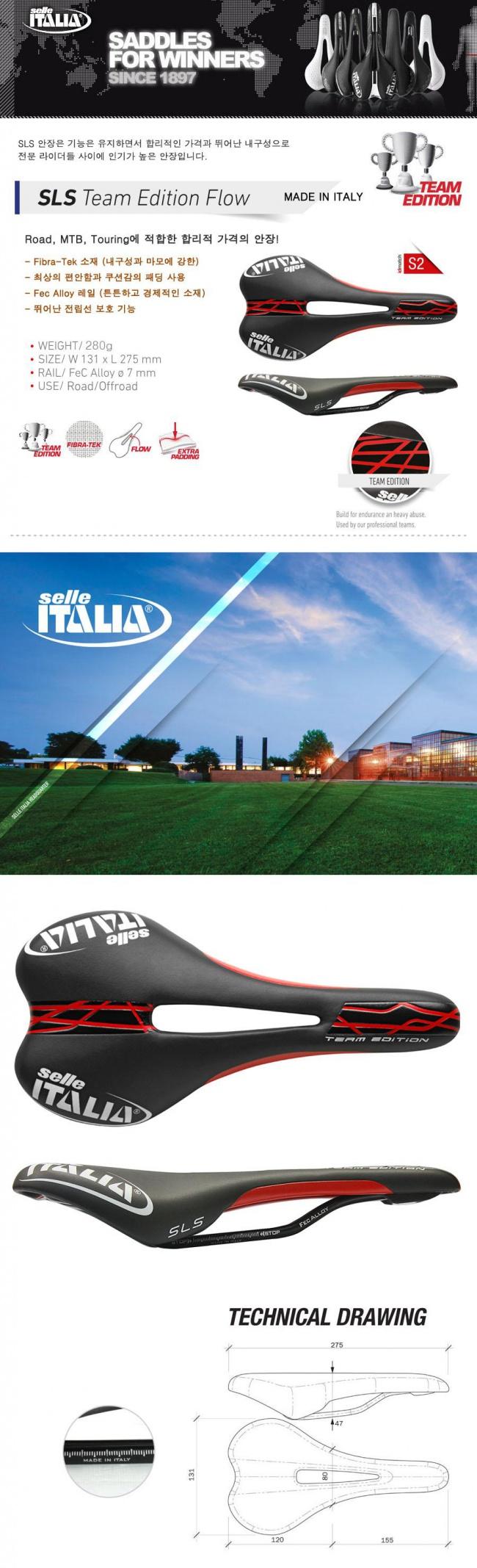 selle italia c2 gel flow black saddle review